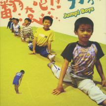 jump-boys-1-kicsi